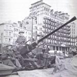 Весной 1943